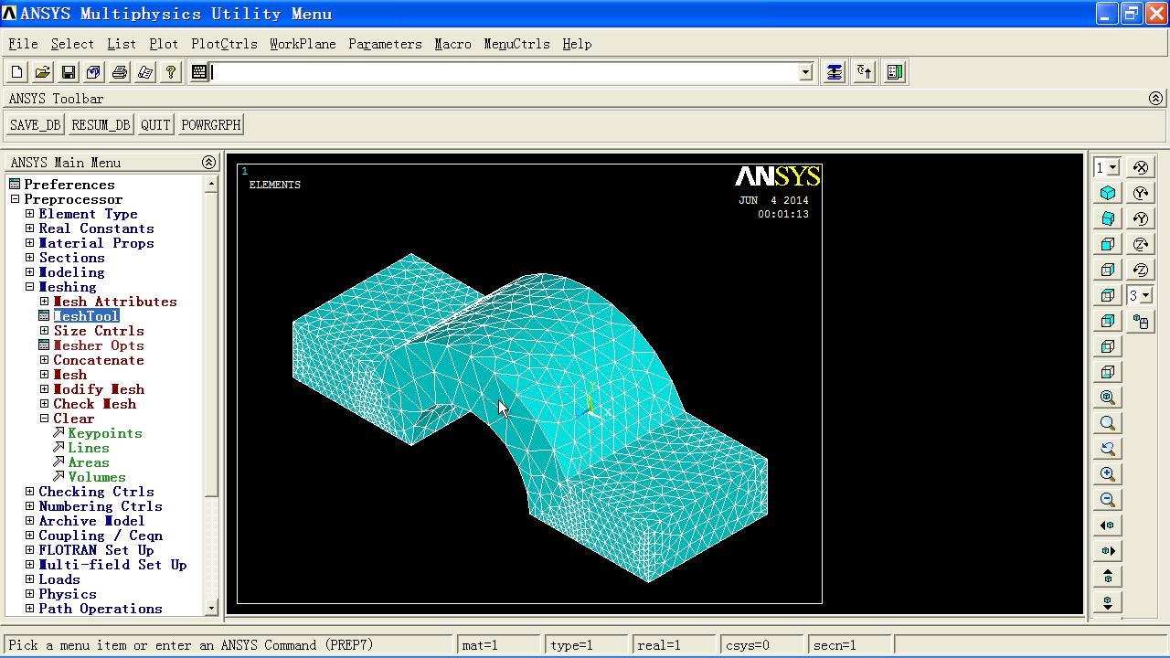 ansys结构分析与应用教程