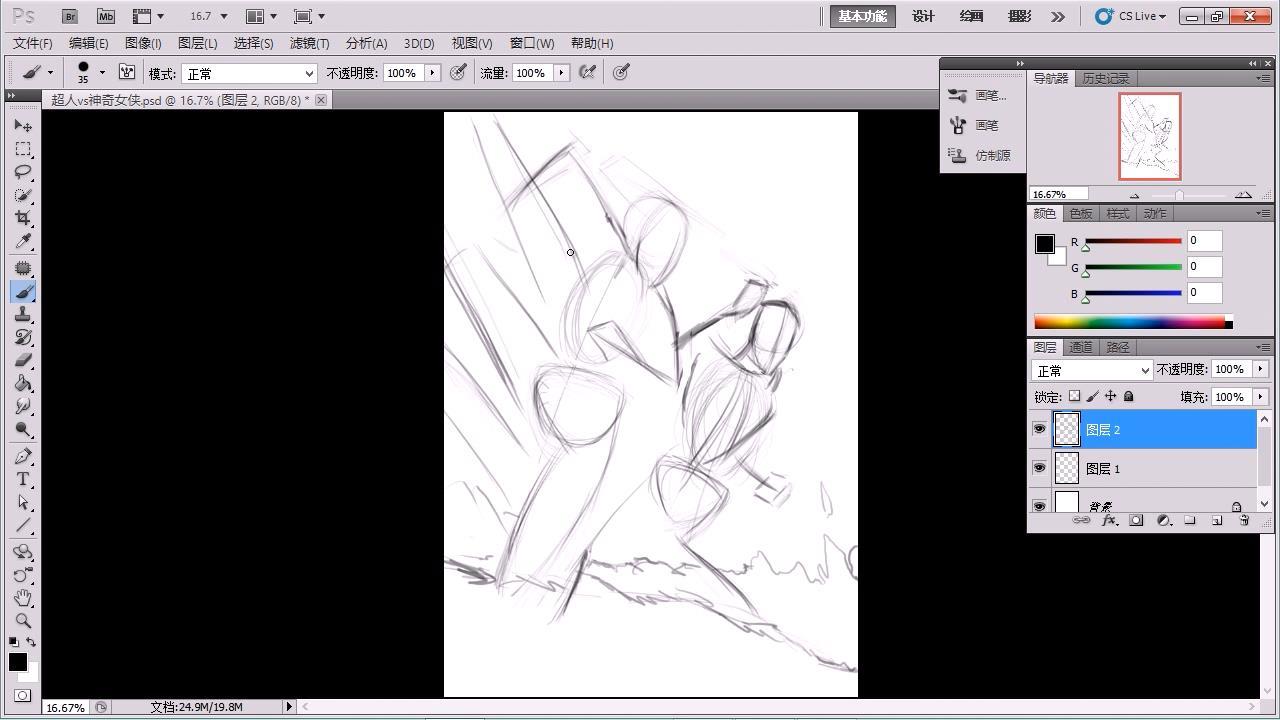 ps手绘美式漫画风格绘画教程