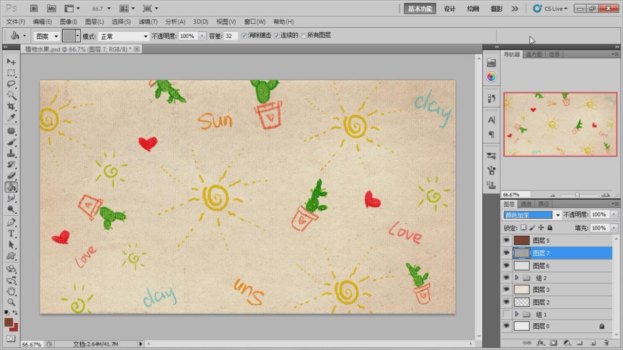ps报告开题电脑教程学院-平面设计绘画-bim毕业设计手绘效果图片