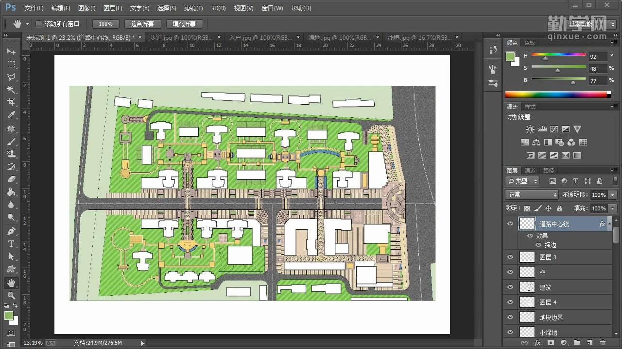 photoshop景观平面图设计教程