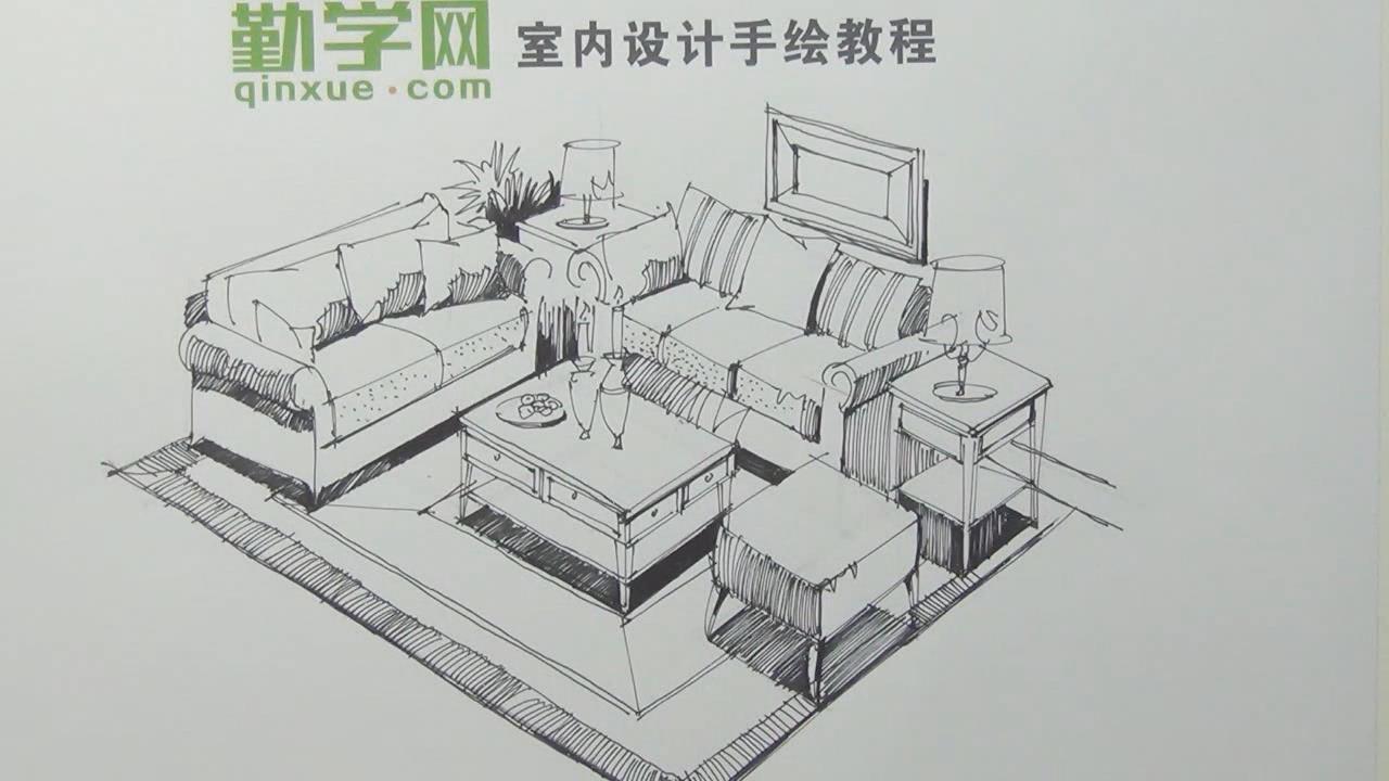 室内设计手绘全面教程入门篇