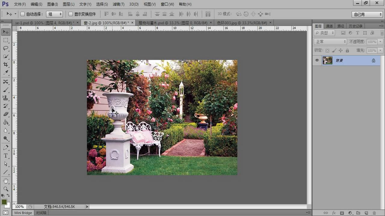 photoshop园林景观效果图后期精讲 初级教程