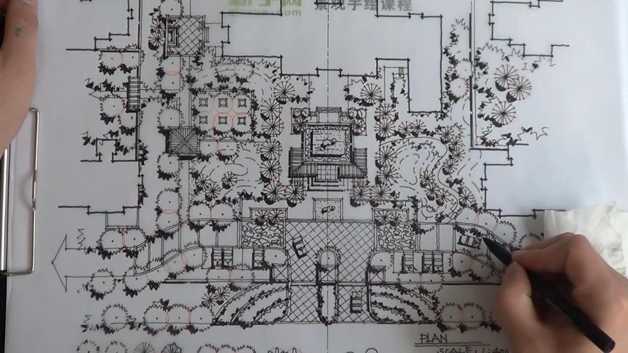 园林景观设计手绘表现教程 高级篇