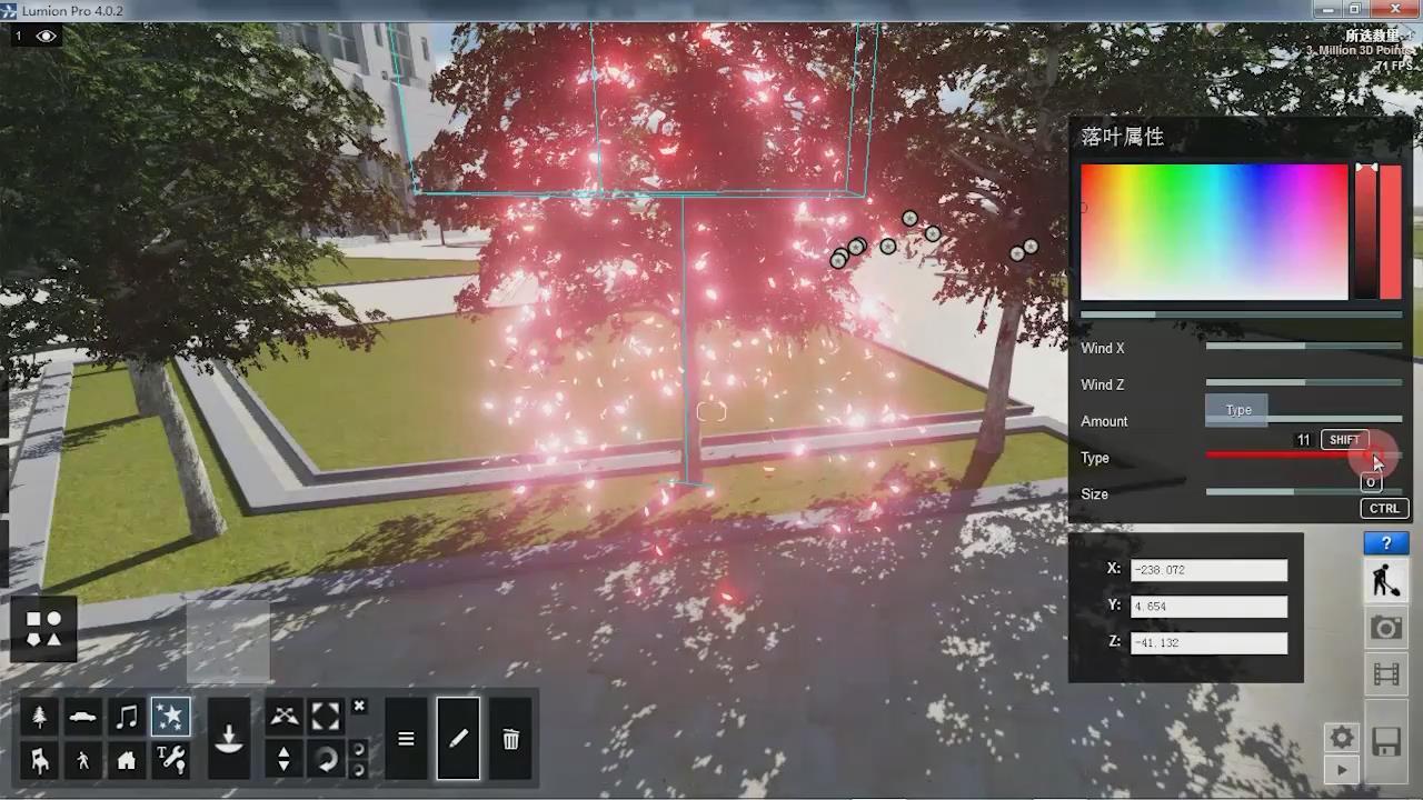 lumion景观效果图及景观动画教程