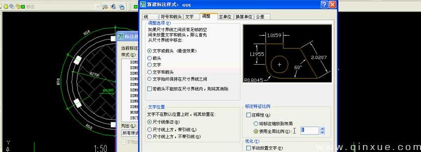 cad2008中文版初级教程