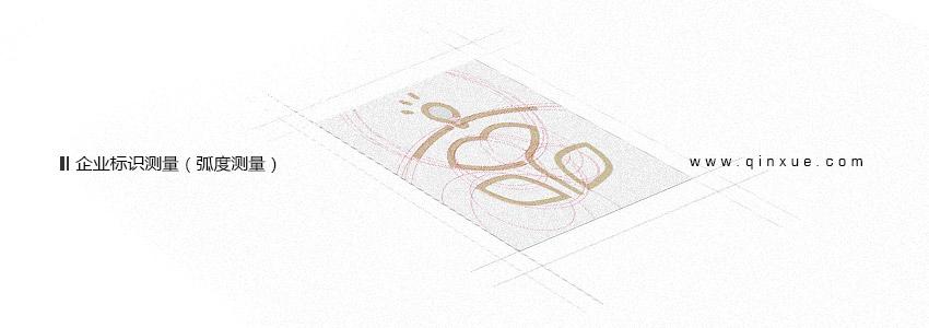 《企业品牌形象设计教程—vis基础部分》