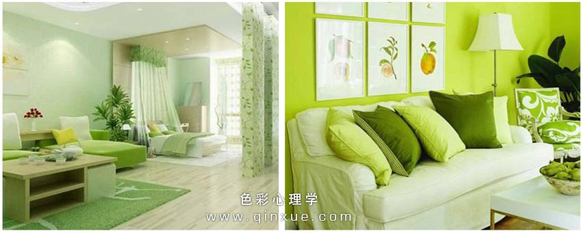 室内色彩搭配教程