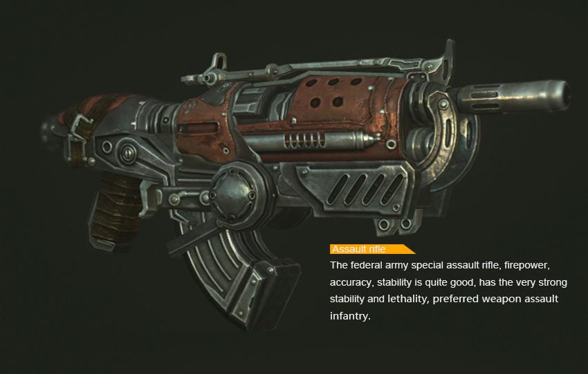 次时代游戏道具雷暴突击枪设计1